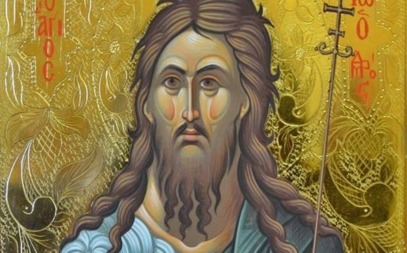 Εορτάζεταιτο Γενέθλιον τουΑγ. Ενδόξου Προφ. Προδρόμου και ΒαπτιστούΙωάννου