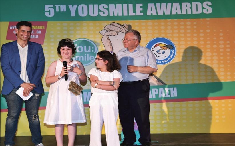 5α Μαθητικά Βραβεία YouSmileAwards: Ποτέ δεν είσαι πολύ μικρός για να αλλάξεις τον κόσμο ! #YouSmileAwards