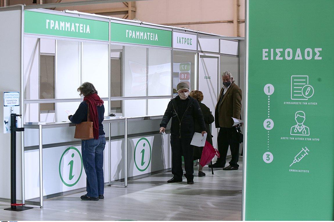 Astrazeneca: Άνοιξε η πλατφόρμα στο emvolio.gov.gr...
