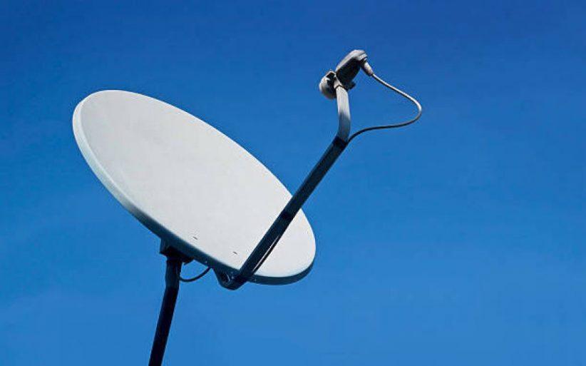 Δήμος Μετεώρων: Ηλεκτρονικές αιτήσεις για την παροχή τηλεοπτικού εξοπλισμού