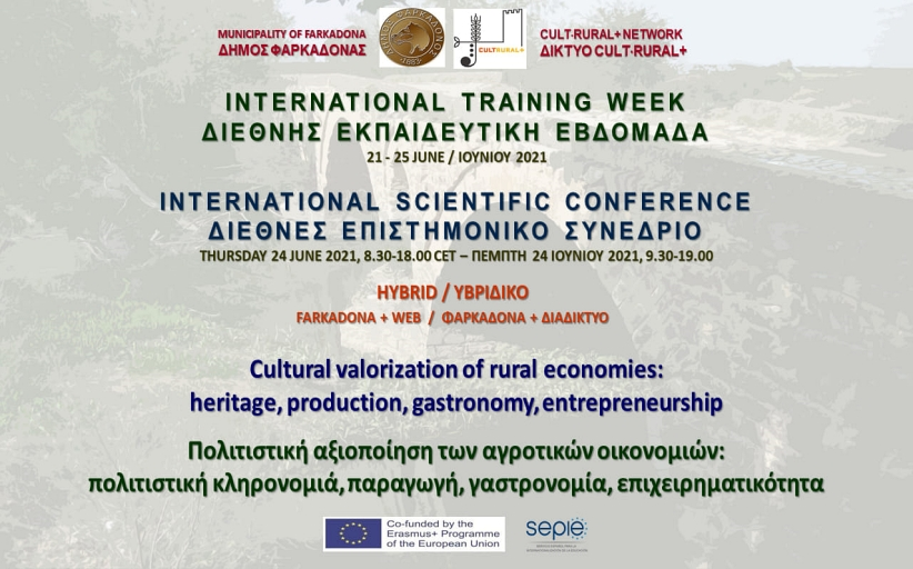 Η πρώτη διεθνής εβδομάδα και το πρώτο διεθνές επιστημονικό συνέδριο στην ιστορία του Δήμου Φαρκαδόνας