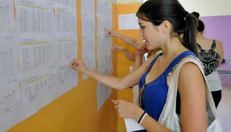 Πανελλήνιες 2021: Με SMS θα μάθουν τις βαθμολογίες τους οι υποψήφιοι