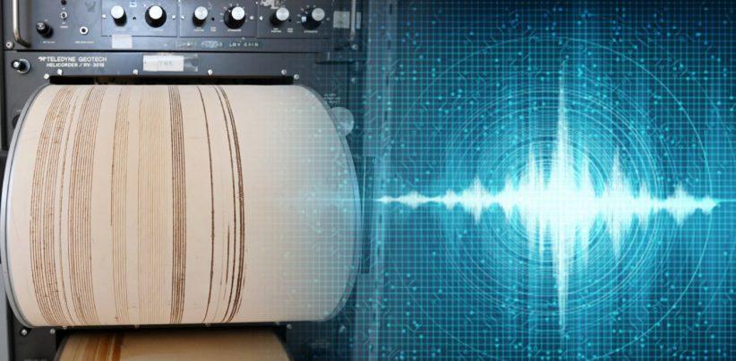 Σεισμός στην Ελασσόνα