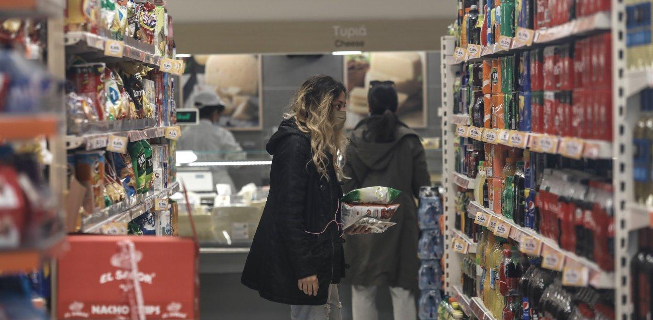 Ακριβαίνει το καλάθι της νοικοκυράς - Σημαντικές αυξήσεις σε τρόφιμα και βασικά αγαθά