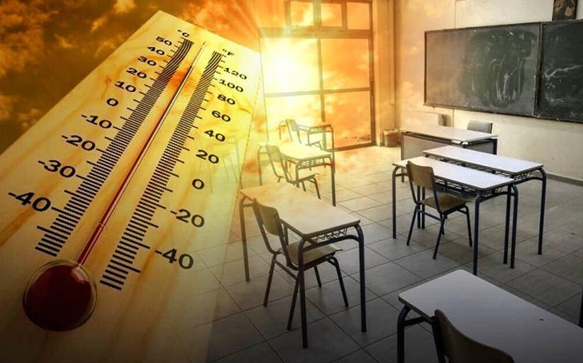 Μέχρι 10:30 η λειτουργία των σχολείων την Πέμπτη 24/6 λόγω του καύσωνα