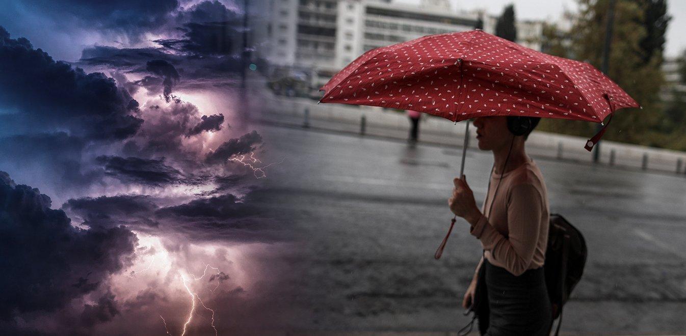 Καταστροφές στην Καρδίτσα και 5.000 κεραυνοί - Πού θα χτυπήσει η κακοκαιρία