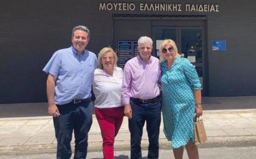 Επισκέψεις στο Μουσείο Ελληνικής Παιδείας