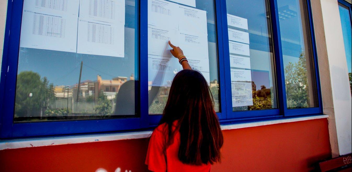 Πανελλήνιες 2021: Aνοδος των βάσεων και πάνω από 25.000 μαθητές εκτός ΑΕΙ