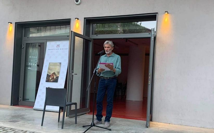 Συγκίνησε το κοινό ο Γιάννης Καλπούζος με το νέο του βιβλίο «Ραγιάς. Μέρες και νύχτες 1821»