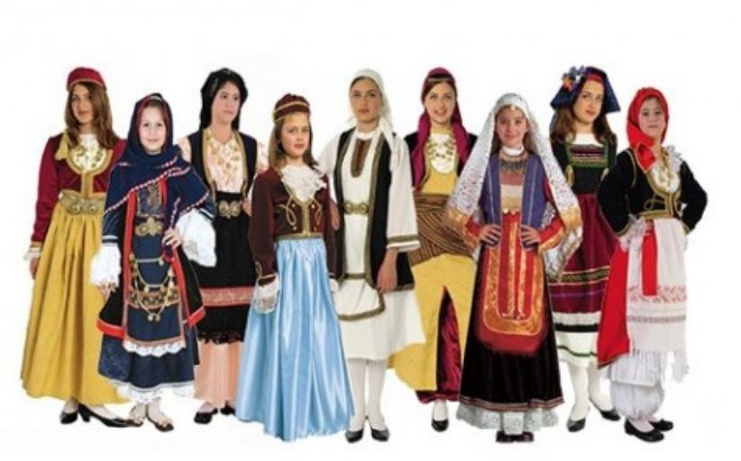 «Οι τοπικές Παραδοσιακές ενδυμασίες της ευρύτερης Περιφέρειας Θεσσαλίας και η σύνδεση τους με τον καθημερινό βίο»