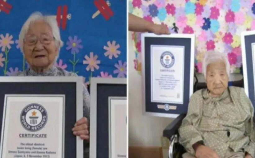 Iαπωνία: Οι γηραιότερες δίδυμες αδερφές στον κόσμο είναι 107 ετών και 300 ημερών