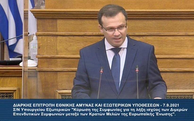 Εισηγητής σε δύο νομοσχέδια του Υπουργείου Εξωτερικών ο Θανάσης Λιούτας