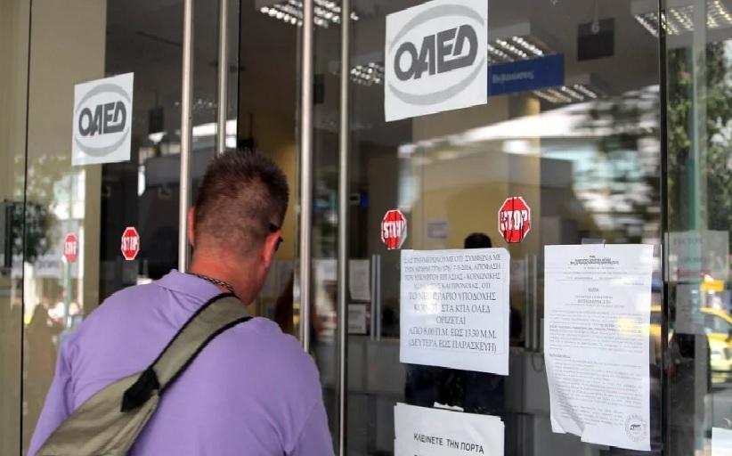 ΟΑΕΔ: Μέχρι πότε κατατίθενται αιτήσεις για πρόσληψη ανέργων άνω των 30 ετών – Προϋποθέσεις