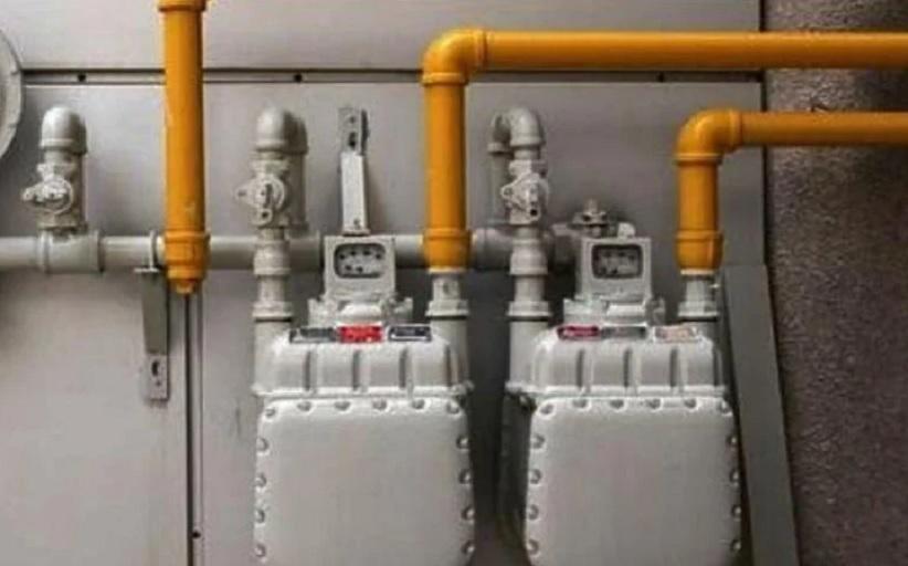 Επίδομα φυσικού αερίου:  Χορηγείται με κριτήρια