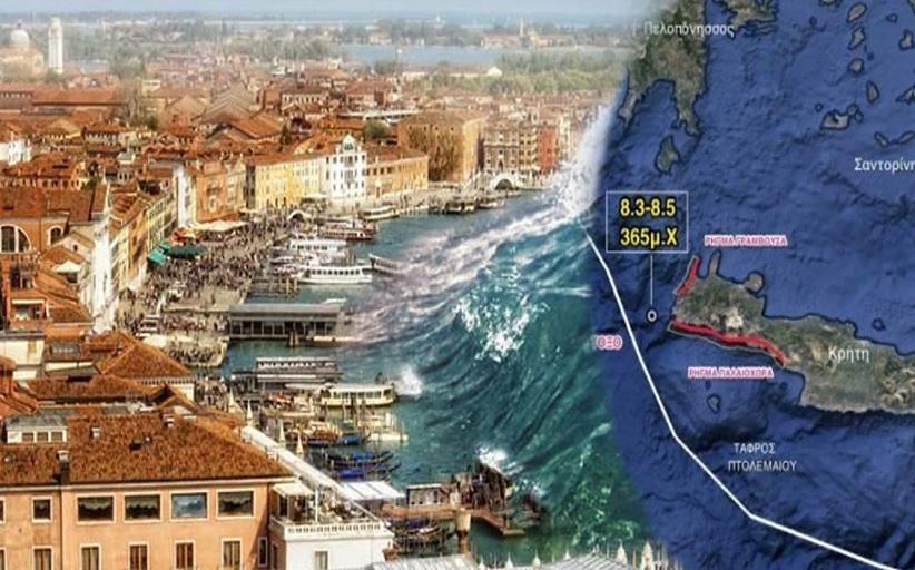 Σεισμός Κρήτη: Οι δύο Αρμαγεδώνες των 8 Ρίχτερ