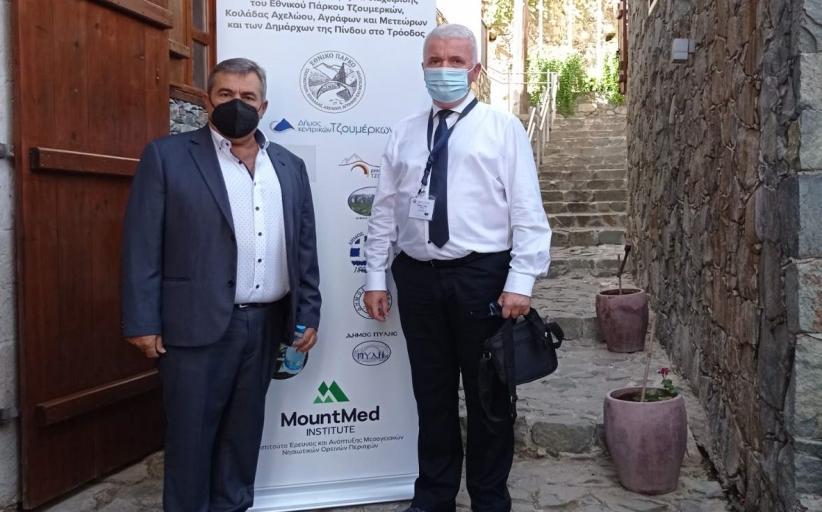 Στην Κύπρο ο Δήμαρχος Δήμου Μετεώρων