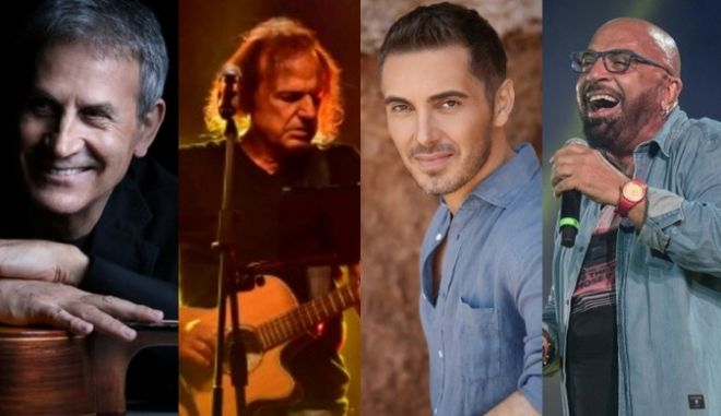 Μένουμε Όρθιοι: Μεγάλη συναυλία στο Καλλιμάρμαρο για τους πυρόπληκτους