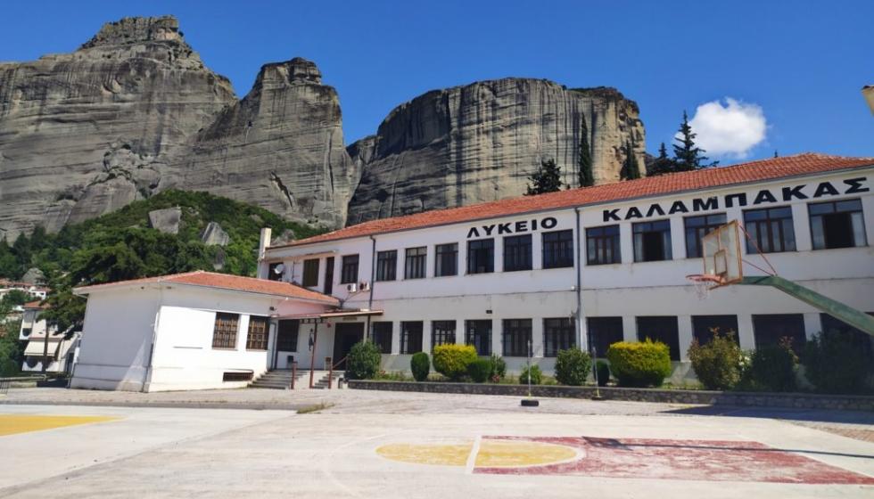 Οδηγίες προσέλευσης μαθητών και μαθητριών στο ΓΕΛ Καλαμπάκας