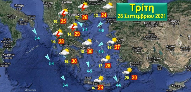 Αλλαγή του καιρού από το μεσημέρι της Τρίτης με τοπικές βροχές και καταιγίδες