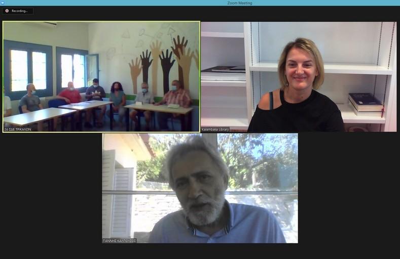 Διαδικτυακή συνάντηση Λέσχης Ανάγνωσης ΚΚΤ με τον κ. Καλπούζο