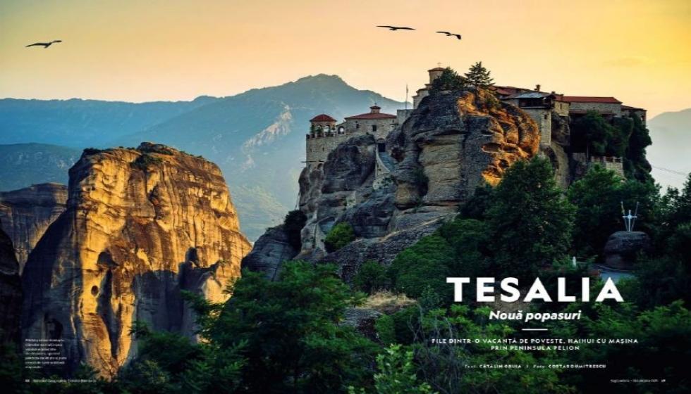 Μπουτίνας: «Κερδίζουμε το στοίχημα του οδικού τουρισμού»