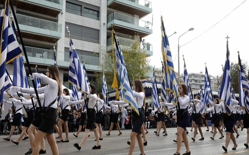 Παρέλαση 28ης Οκτωβρίου: Πώς θα γίνει – Τι προβλέπει η εγκύκλιος