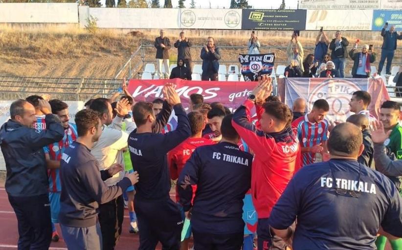ΑΟ Τρίκαλα: Πρόκριση στην επόμενη φάση του Κυπέλλου Ελλάδος