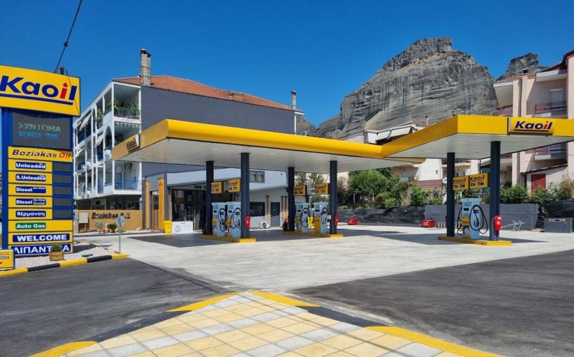 Boziakas Oil: Νέο πρατήριο υγρών καυσίμων στην Καλαμπάκα - Πίνδου 63