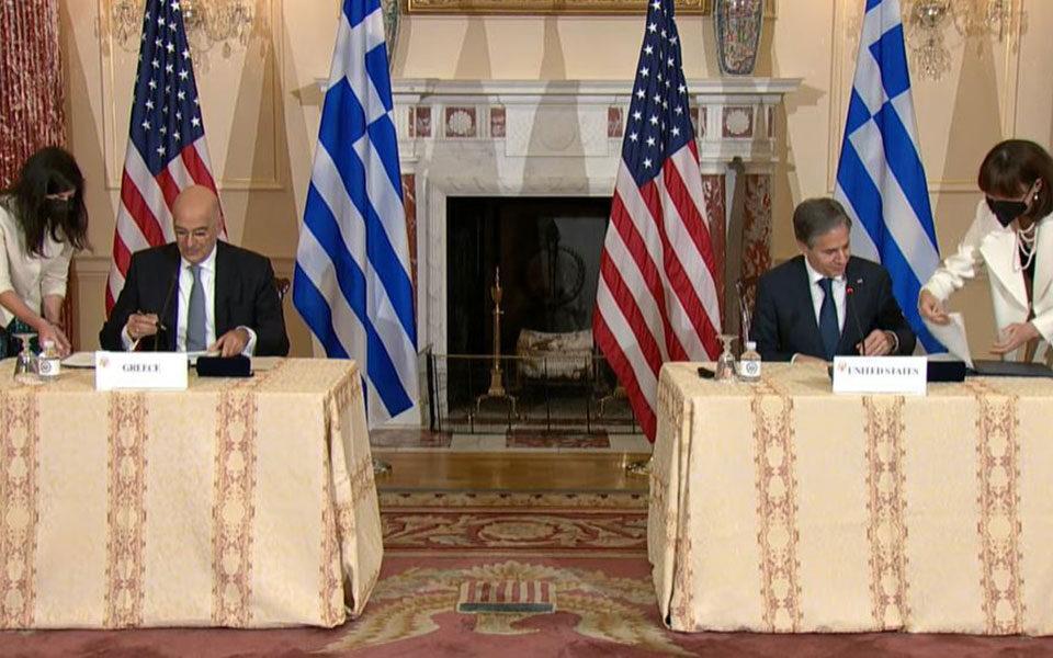 Ελλάδα – ΗΠΑ: Έπεσαν οι υπογραφές