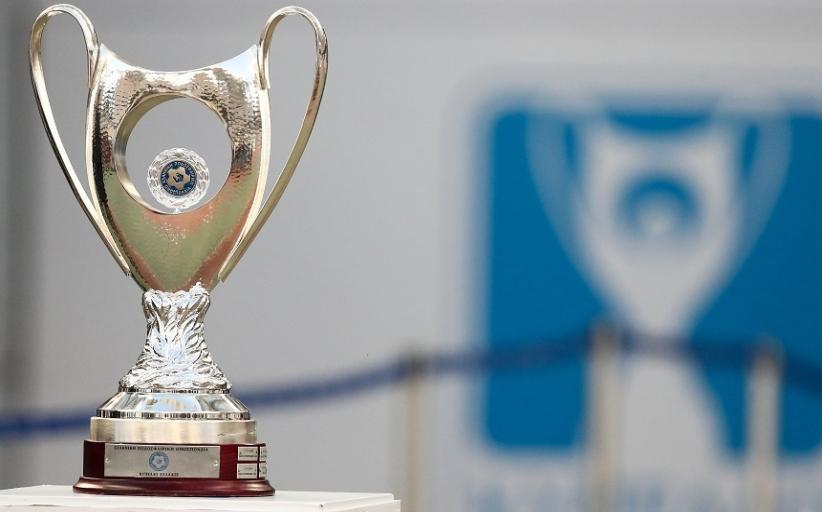 Κύπελλο Ελλάδος: Αποτελέσματα της δ' φάσης