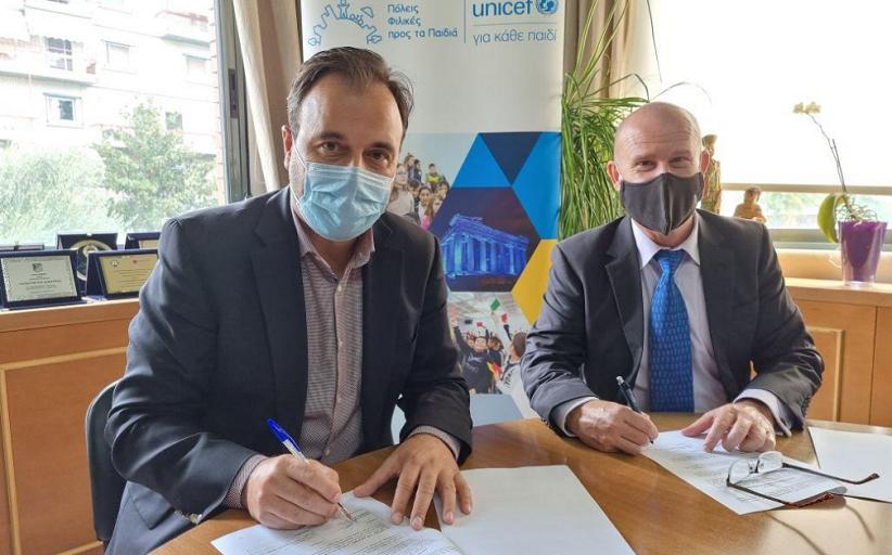 Ο Δήμος Τρικκαίων στο πρόγραμμα «Πόλεις Φιλικές προς τα Παιδιά» της UNICEF