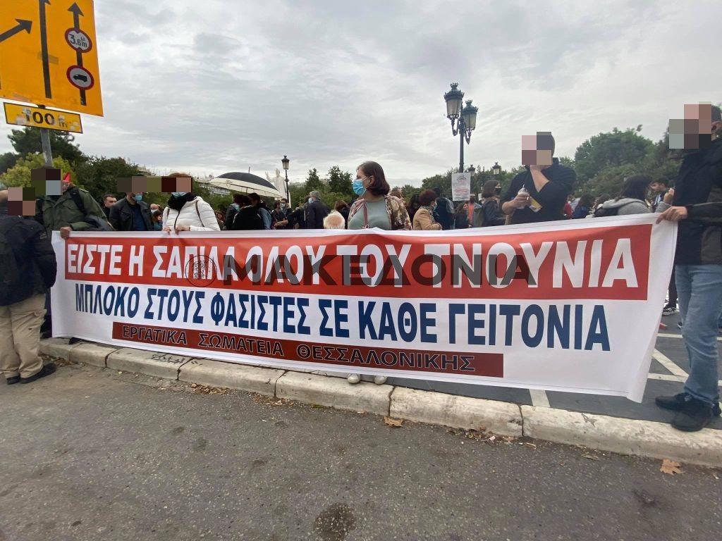 Θεσσαλονίκη:  Ηχηρό «ΟΧΙ» της Θεσσαλονίκης στον φασισμό