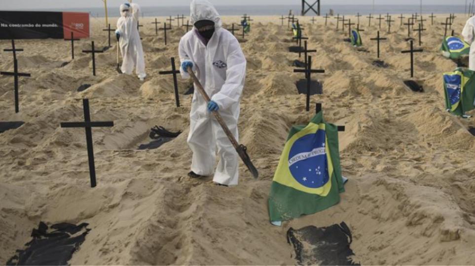 Βραζιλία: Ο Μπολσονάρου λέει ότι «βαριέται» ερωτήσεις σχετικά με τους θανάτους από κορωνοϊό